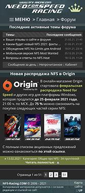 Скриншот мобильной версии сайта