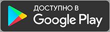 Загрузить NFS No Limits: Прошлое будущее в Google Play