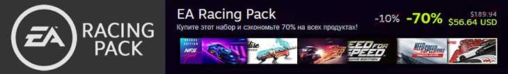 Распродажа EA Racing Pack в Steam 2021